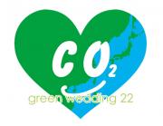 greenwedding22プロジェクト
